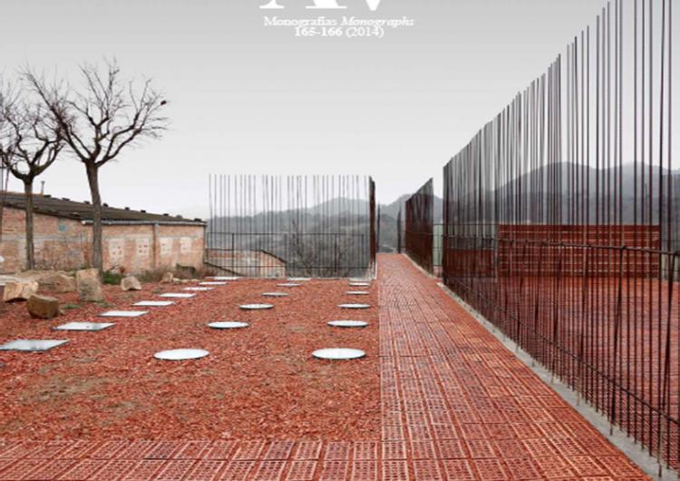 L'Espai Transmissor de Seró portada de l'anuari Arquitectura Viva