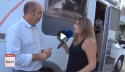 Connecti.cat: El nou aparcament d'autocaravanes de Balaguer