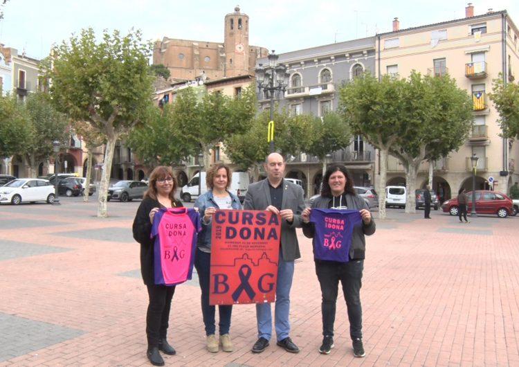 Balaguer celebrarà el proper 24 de novembre la 8a edició de la Cursa de la Dona