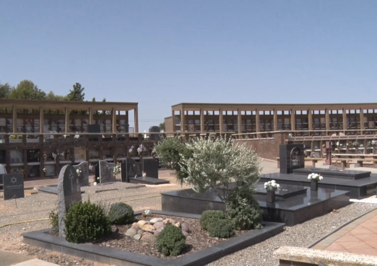 Balaguer habilitarà un espai al cementiri nou per enterrar-hi les persones difuntes de fe musulmana