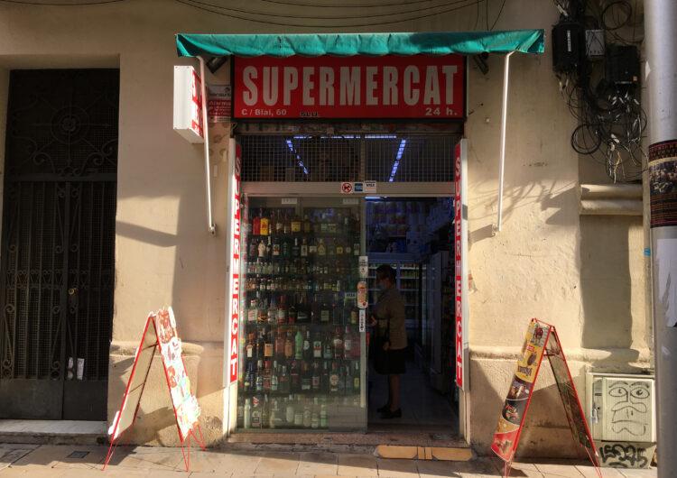 El Procicat confirma el tancament de botigues 24 hores entre les 22 i les 7 i suspèn activitats a centres cívics